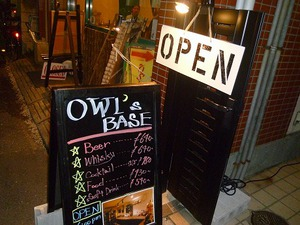 owlsbase03.jpg
