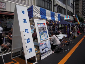 photo14shimainmatsuri.JPG