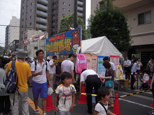 photo15shimainmatsuri.JPG