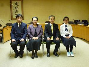 sakigaokashou.JPG