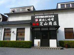 shibayama01.jpg