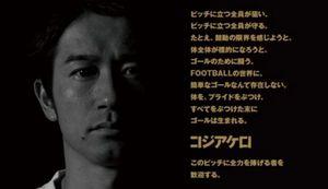 tamada-500x289tamada.jpg