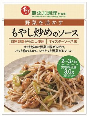 yasaiwoikasumoyasiso-su-1.jpg