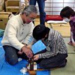 八千代共生会(しもつふさ学舎)