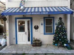 Cut Studio CREST(カットスタジオクレスト)