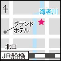201611_ramen_01c