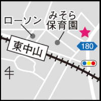 201611_ramen_03c