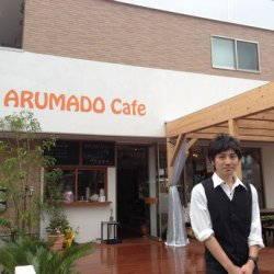 ARUMADO Cafe