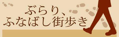 machiaruki_logo