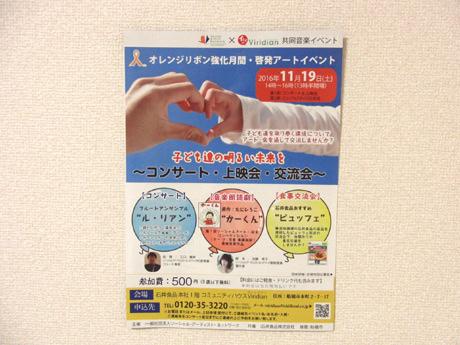 161107ishii02