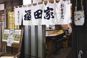 201701_ichibameshi02b