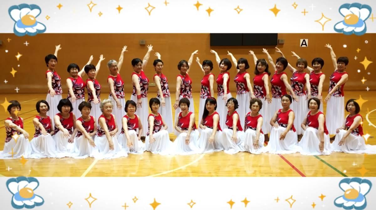 船橋ジャズ体操グループ