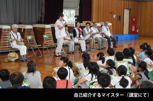 201701_machiaruki_01