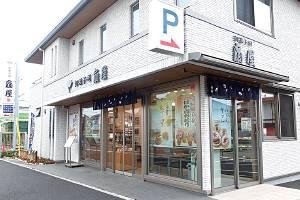 201702_ichigo_02c