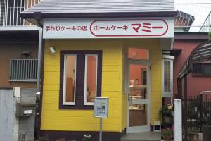 201702_ichigo_06c