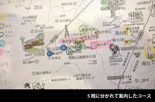201702_machiaruki_02