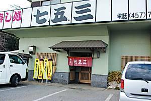 201703_gohan_07c
