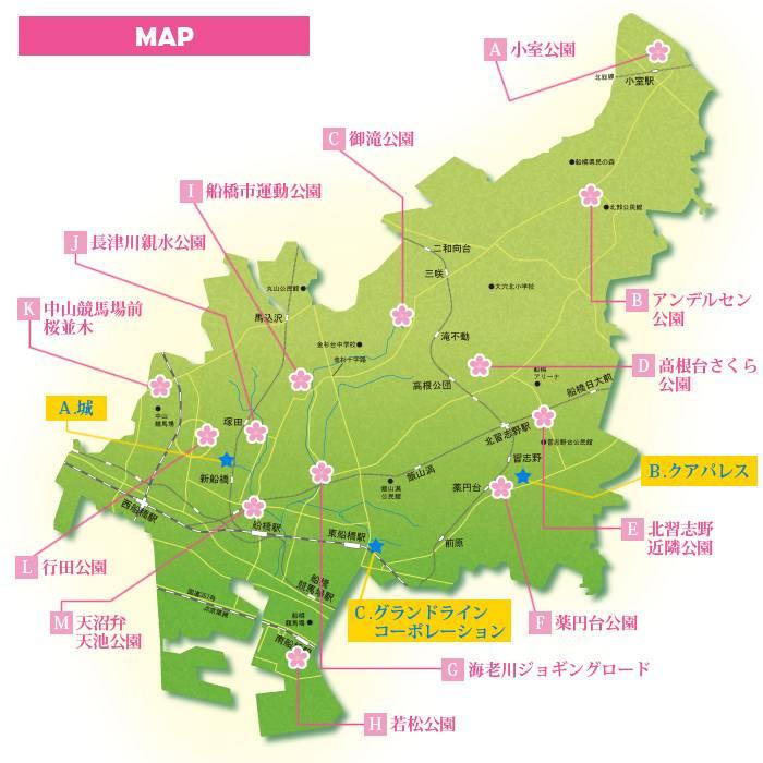 201703_sakurachin_map