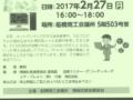 screenshot-2017-02-19-at-15-07-08