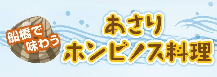 201704_shellfish_logo