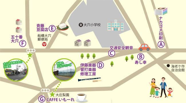 201704gururi_main