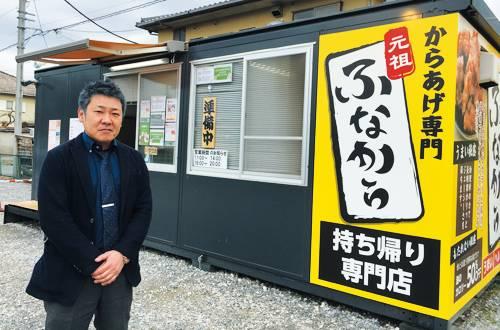 201704_funakara