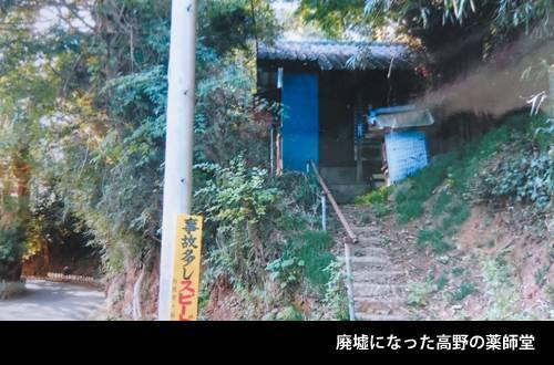 201704_machiaruki_02