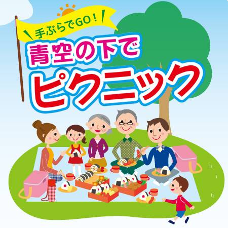 201705_picnic_logo