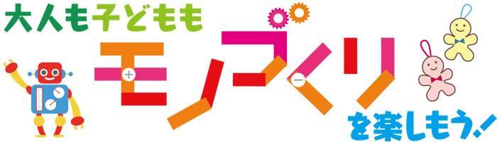 201706_mono_logo