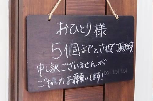 201706_pan_04e