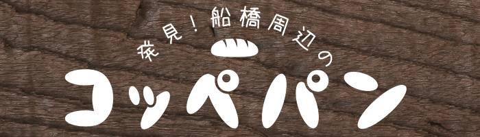 201706_pan_logo