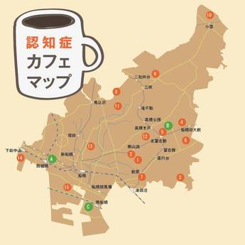 201709_cafe05