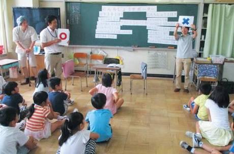 小学校で行われた「認知症サポーター養成講座」