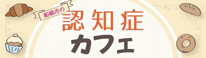 201709_cafe_logo