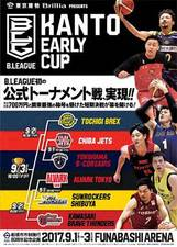 bleague-kanto-early-cup