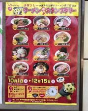 shikeisei2017_03