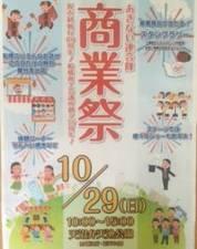 syougousai02
