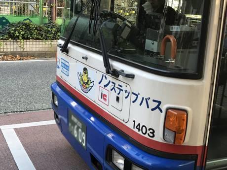 171121sinkeiseibus4