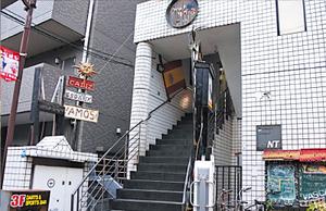 店舗は2階。1階は姉妹店「メソンバスカ」