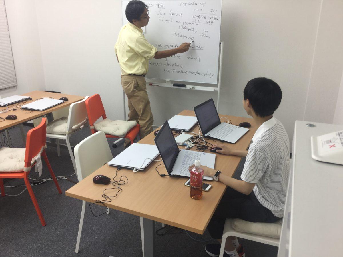 プログラム教室・システム開発 プログラメイツ