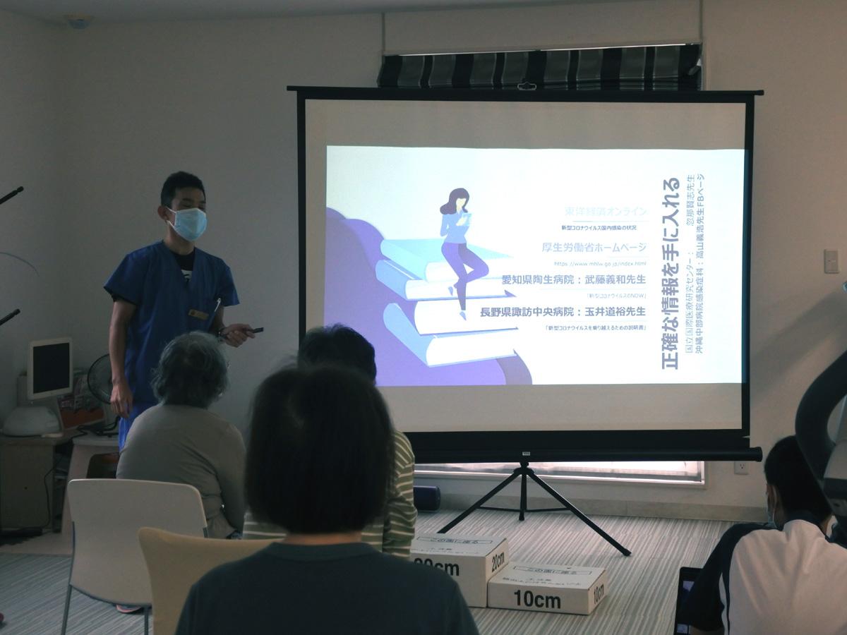 中央 玉井 諏訪 病院